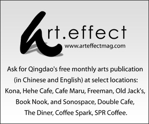 Arteffect: Arts and Culture in Qingdao, China