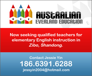 Australian Everland Education - Seeking English Teachers