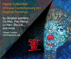 Highly Collectible Chinese Contemporary Art Original Paintings