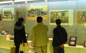 Exhibit Qingdao Postcards