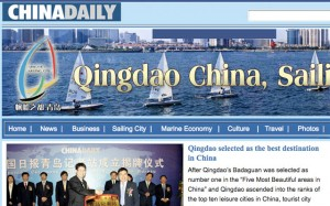 China Daily Qingdao