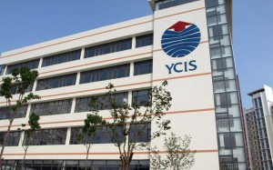 YCIS Qingdao International School Huangdao Campus