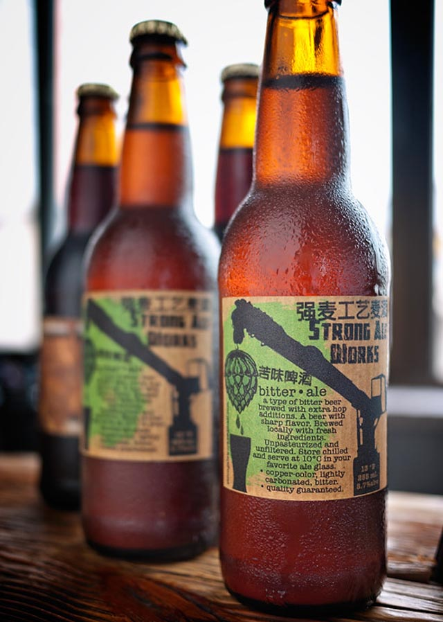 Qingdao Craft Beer Strong Ale Works Photo by Marc Montebello
