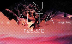 DJ Alta Live in Qingdao Downtown Bar Poster