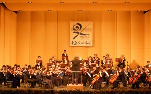 Qingdao Symphony Orchestra at People's Hall/Auditorium
