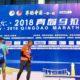 Qingdao Marathon 2018 in Qingdao (Da Wei)